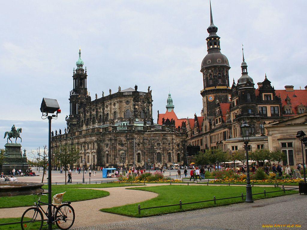 Картинка германского города